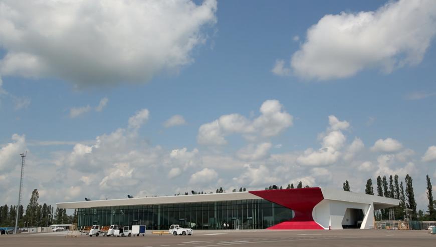 ქუთაისის აეროპორტი ტაქსი