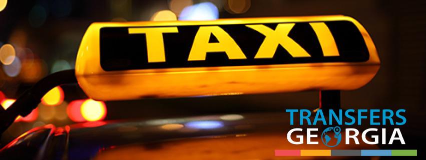 ტაქსის გამოძახება